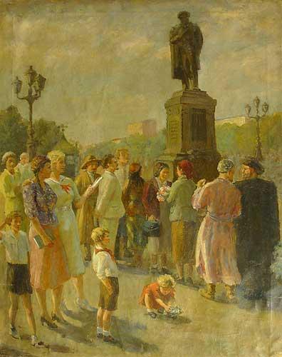 У памятника Пушкину.
